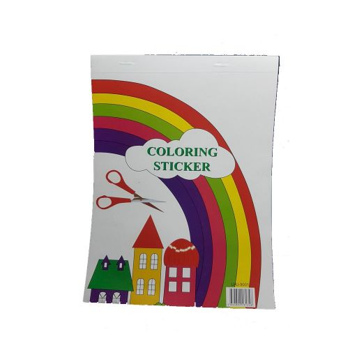 Libreta Sticker con brillantina
